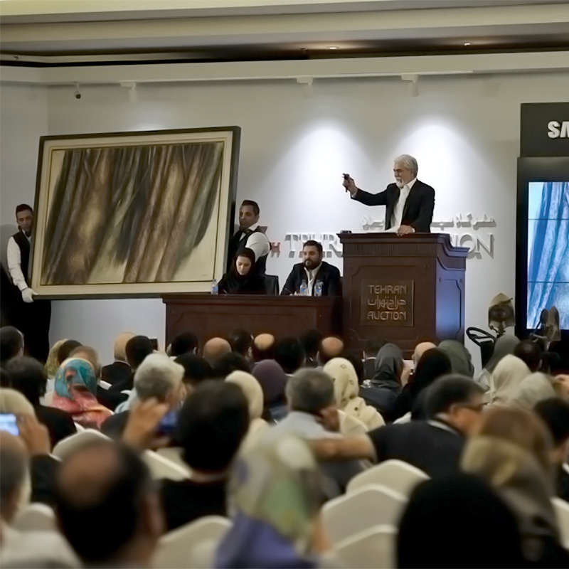 sohrab sepehri , tehran auction